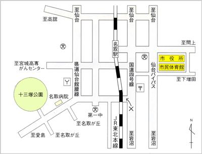 十三塚公園案内図